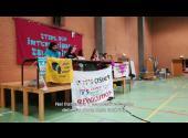 Solidarietà a Massimo e alla Ri-MAFLOW dal campo giovani della IV Internazionale